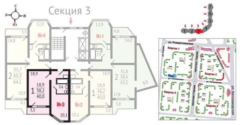 Продается 1-комнатная квартира в ЖК Центр-2 - Фото 1