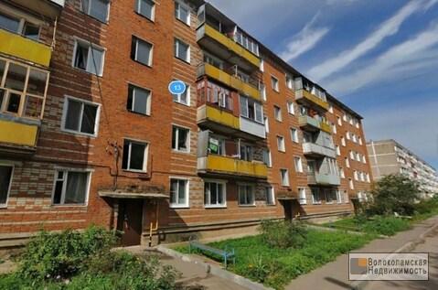 Четырехкомнатная квартира в г.Волоколамске, по адресу: ул.Свободы д.13 - Фото 1