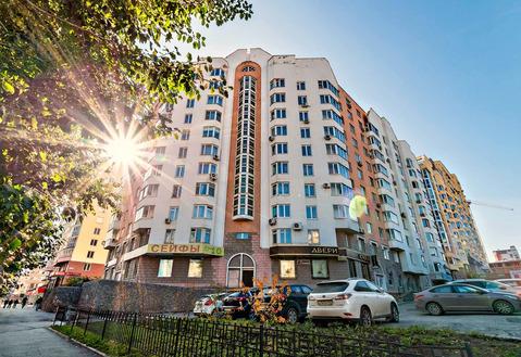 Объявление №58608475: Продаю 3 комн. квартиру. Екатеринбург, ул. Радищева, 33,