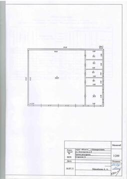 Производственное помещение 443,7 кв.м - Фото 2