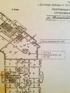 Продаю помещение свободного назначения в г.Дмитров - Фото 5