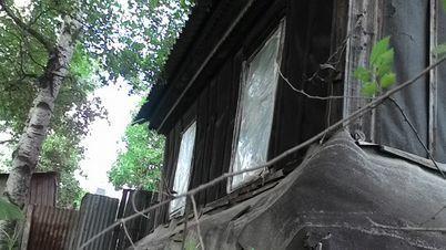 Продажа участка, Хабаровск, Сеченова пер. - Фото 1
