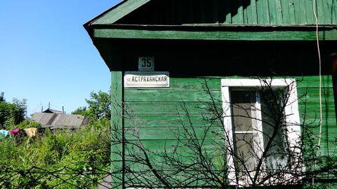 Продажа дома, Хабаровск, Ул. Астраханская - Фото 1