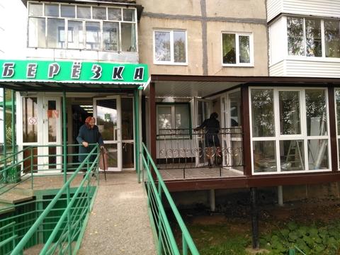 Готовый бизнес :продуктовый магазин и салон красоты в Добрянке ! - Фото 3