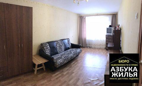 1-к квартира на Дружбы 18б за 899 000 руб - Фото 1