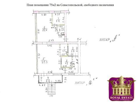 Сдается помещение на 1 линии в Центре Симферополя - Фото 1