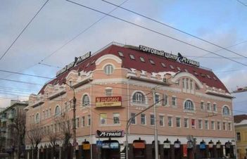 Аренда офиса, Калуга, Ул. Кирова - Фото 1