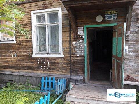 Продажа квартиры, Архангельск, Ул. Комсомольская - Фото 1