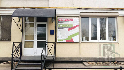 Продажа офиса, Севастополь, Ул. Астана Кесаева - Фото 2