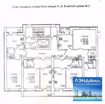 2 комнатная квартира, Артельная, 2