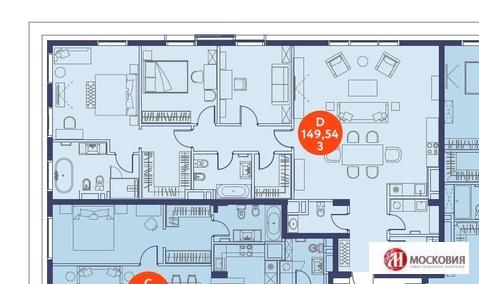 Четырехкомнатная квартира в центре Москвы. Кремль. Третьяковка. - Фото 1
