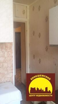 2-комнатная квартира Заволжск - Фото 2