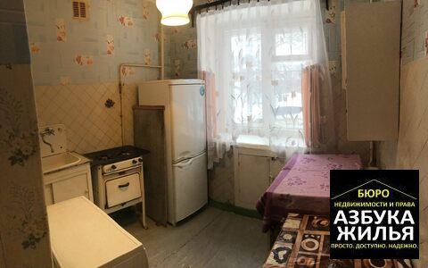 2-к квартира на Чапаева 1в за 799 000 руб - Фото 4