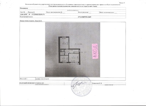Продам 2-ую кв-ру 51 кв.м Ленинградская область, г.Тосно, Ленина, д.10 - Фото 2