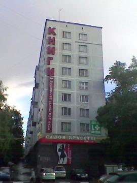 Продажа квартиры, м. Алтуфьево, Андропова пр-кт. - Фото 1