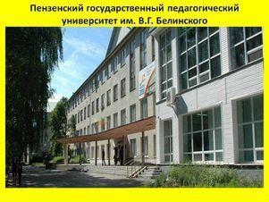 Аренда офиса, Пенза, Ул. Лермонтова - Фото 2
