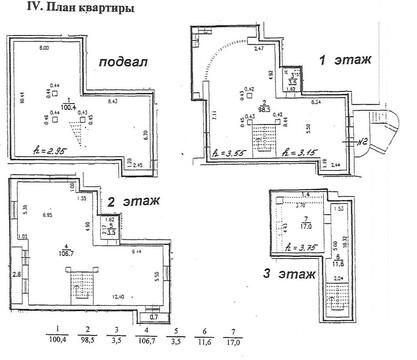 Объявление №47451617: Продаю 6 комн. квартиру. Санкт-Петербург, ул. Варваринская, 57, к 2,