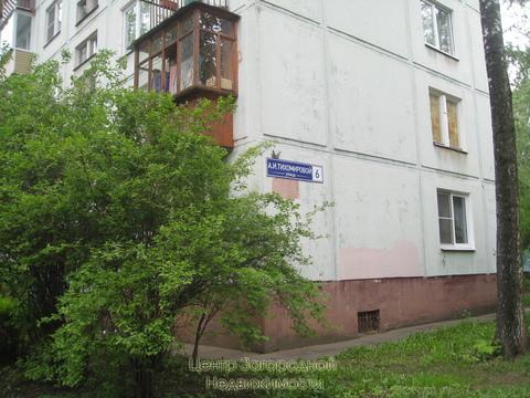Трехкомнатная Квартира Область, улица Тихомировой, д.6, Комсомольская, . - Фото 1
