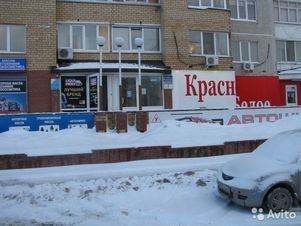 Аренда псн, Тюмень, Ул. 50 лет Октября - Фото 2