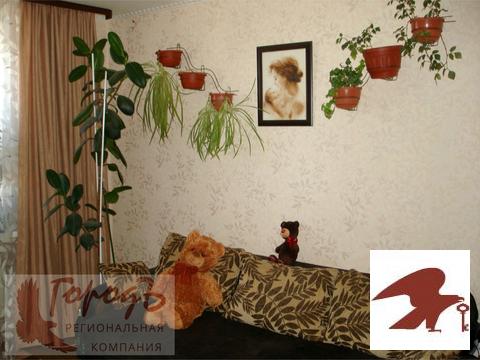 Дома, дачи, коттеджи, ул. Городская, д.1 - Фото 4