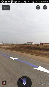 Продажа участка, Растопуловка, Приволжский район, Ул. Придорожная - Фото 2