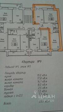 Продажа квартиры, Канаш, Ул. Волгоградская