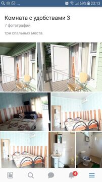 Сдам комнаты в гостевом доме в Абхазии - Фото 4