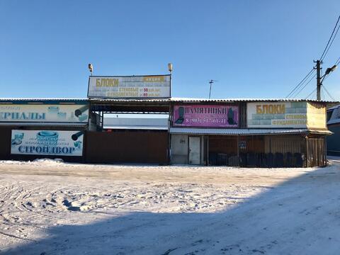 Строительный рынок д. Вялки 12 км Егорьевское шоссе - Фото 3