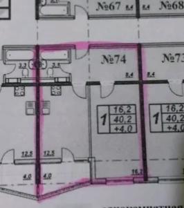 2-к. квартира 44 кв.м, 7/16, Продажа квартир в Анапе, ID объекта - 332184584 - Фото 1