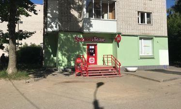 Продажа торгового помещения, Смоленск, Ул. Николаева - Фото 1