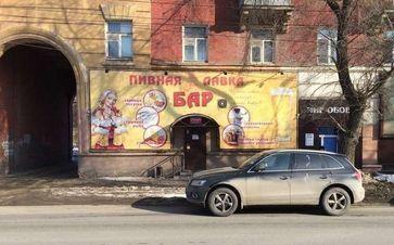 Продажа готового бизнеса, Самара, Кирова пр-кт. - Фото 1