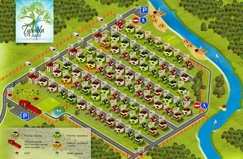 Зем.участок 12 соток в охраняемом коттеджном посёлке Турейка-парк - Фото 3