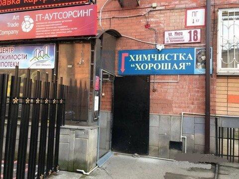 Продажа торгового помещения, Краснодар, Микрорайон Центральный - Фото 1