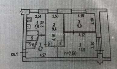 Продажа торгового помещения, Хабаровск, Ул. Калинина - Фото 2