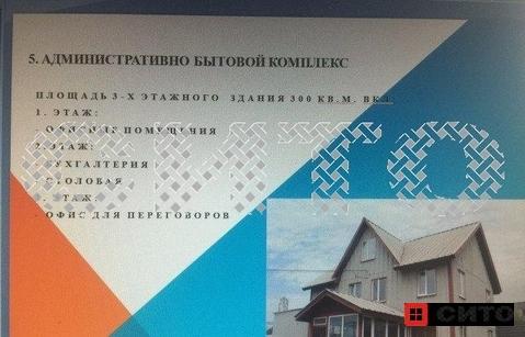 Продажа готового бизнеса, Череповец, Промышленная Улица - Фото 4