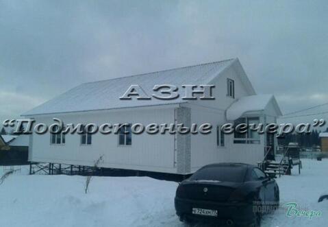 Ленинградское ш. 50 км от МКАД, Солнечногорск, Коттедж 230 кв. м - Фото 3