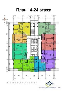Продам двухкомнатную квартиру Комсомольский пр ,80, 74кв.м.23эт4030т.р - Фото 2