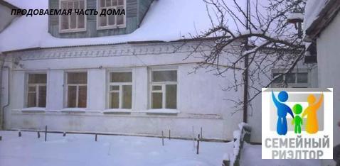 Продаётся половина 180 кв.м. дома и 8 соток земли, - Фото 4