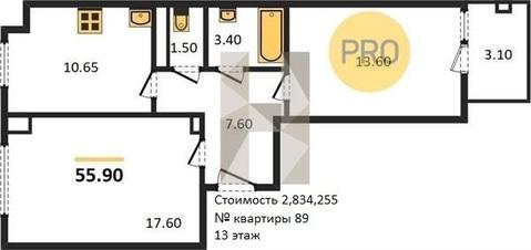 2 к.кв. г. Подольск, ул. Садовая, д. 14