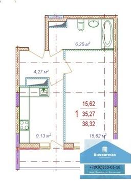Продается 1-комнатная квартира в новом доме, ЖК Парк Университет - Фото 2