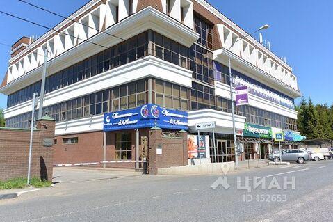 Аренда офиса, Солослово, Одинцовский район, 275 - Фото 1