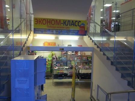 Выставочный салон мебели, 2 851,3 кв.м. - Фото 4