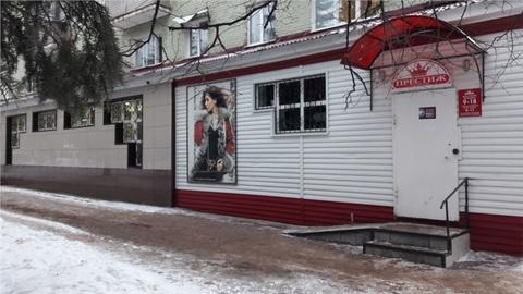 Торговое помещение по адресу Бавлы, Пл. Октября,9 пом.1 - Фото 1