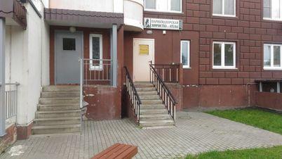 Аренда офиса, Чехов, Чеховский район, Ул. Центральная - Фото 1