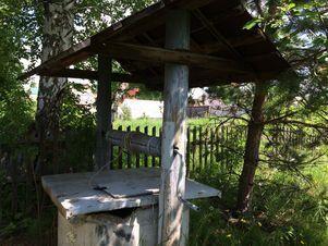 Продажа участка, Тюмень, Ул. Салаирский тракт - Фото 2