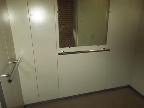 1-комнатная квартира в Никольском - Фото 5