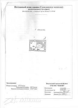 Продам псн, город Подольск - Фото 3