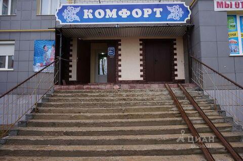 Продажа торгового помещения, Чебоксары, Ул. Болгарстроя