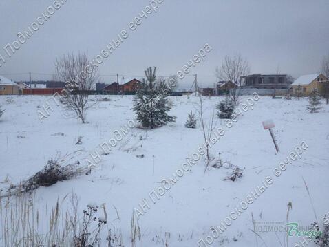 Симферопольское ш. 65 км от МКАД, Голыгино, Участок 15 сот. - Фото 4