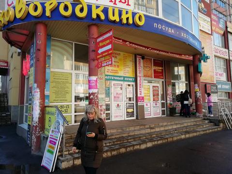 Аренда псн, Вологда, Ул. Южакова - Фото 2